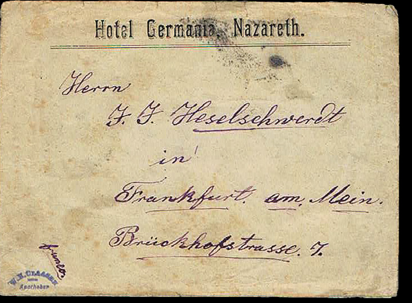 Lot 14 - holy land turkish post office -  House of Zion Public Auction #105