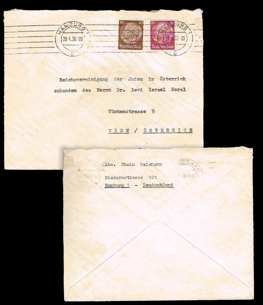 Lot 158 - Israel holocaust -  House of Zion Public Auction #105
