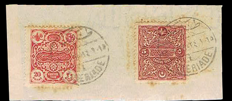 Lot 16 - holy land turkish post office -  House of Zion Public Auction #105