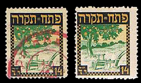 Lot 19 - holy land Austrian post office -  House of Zion Public Auction #105