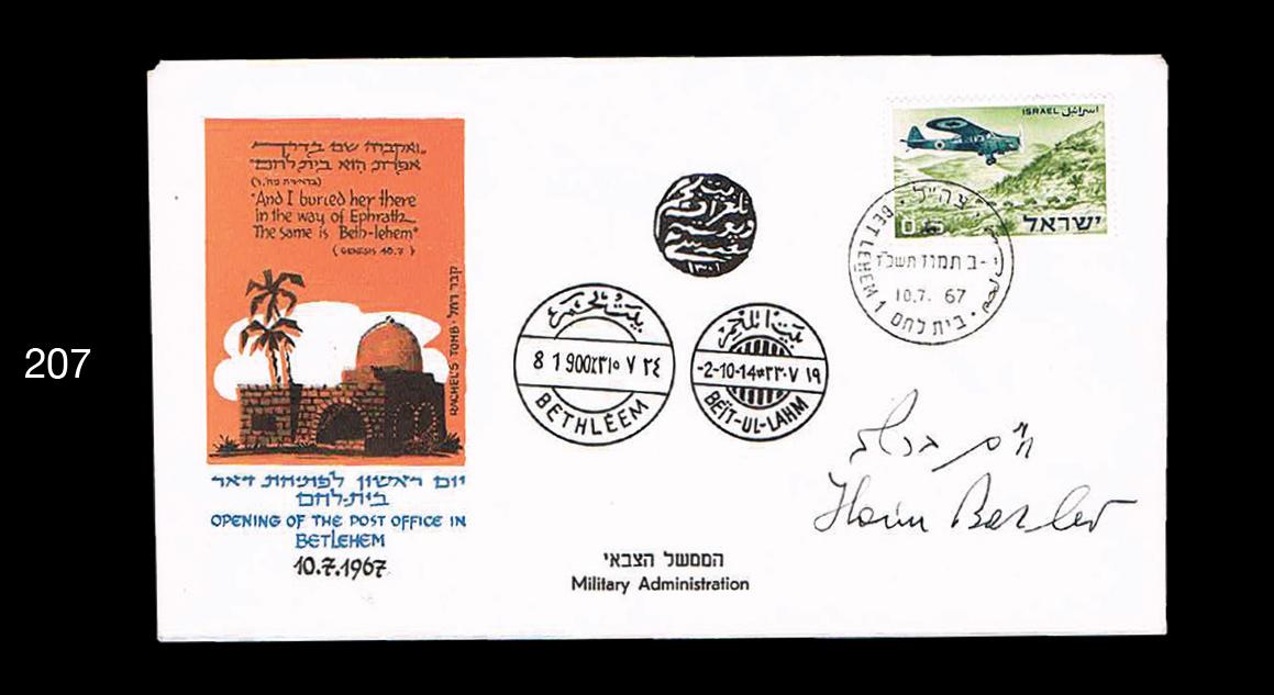Lot 207 - Israel autographs -  House of Zion Public Auction #105