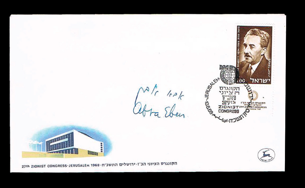 Lot 213 - Israel autographs -  House of Zion Public Auction #105