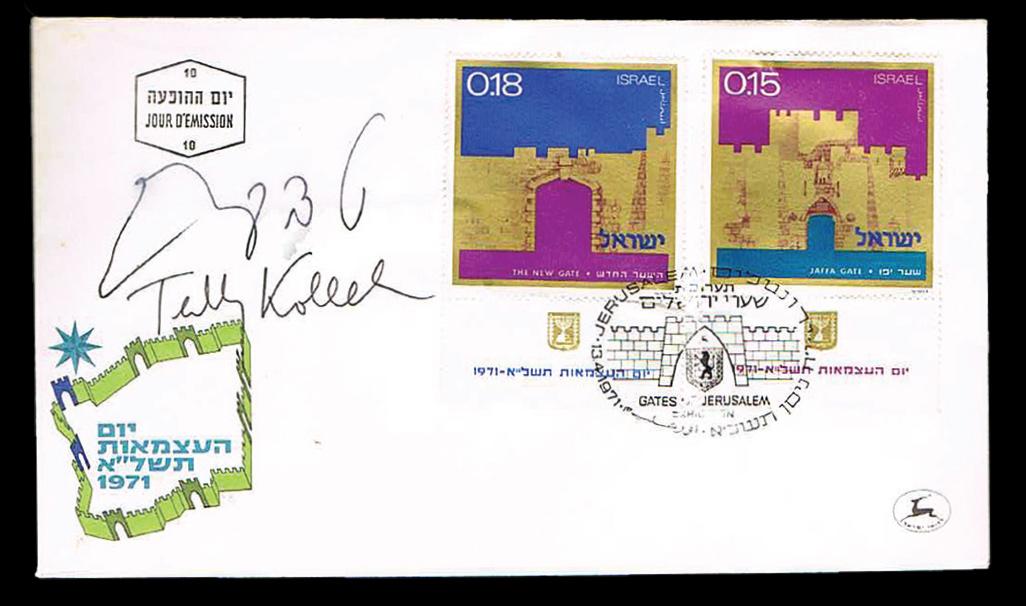 Lot 215 - Israel autographs -  House of Zion Public Auction #105