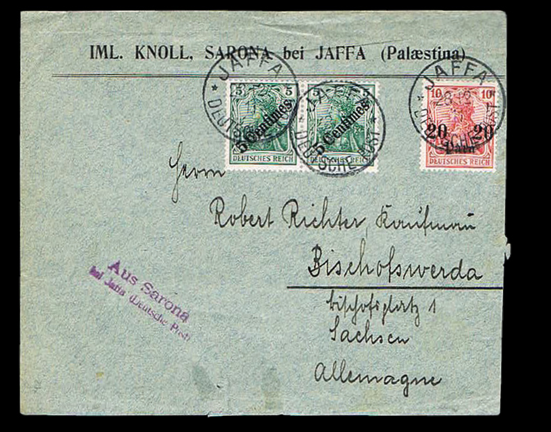 Lot 23 - holy land german post office -  House of Zion Public Auction #105
