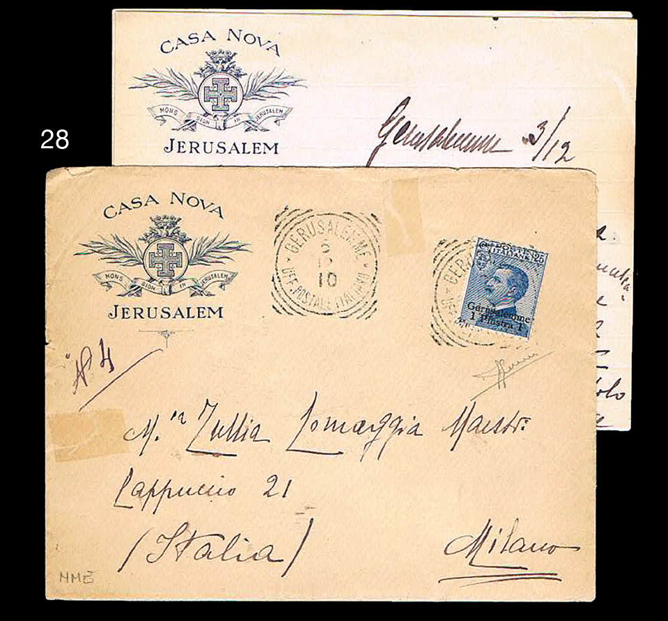 Lot 28 - holy land german post office -  House of Zion Public Auction #105