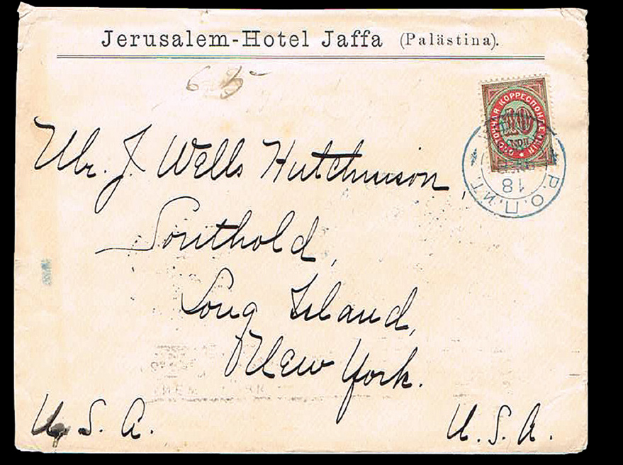 Lot 29 - holy land RUSSIAN POST OFFICE -  House of Zion Public Auction #105