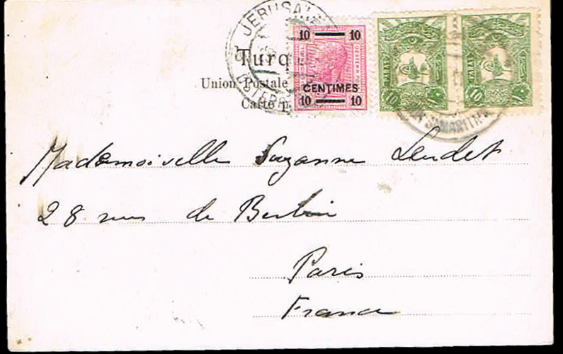 Lot 3 - holy land turkish post office -  House of Zion Public Auction #105