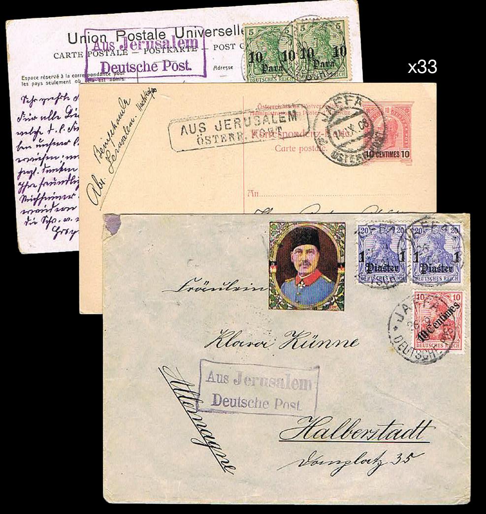 Lot 33 - holy land miscellaneous -  House of Zion Public Auction #105
