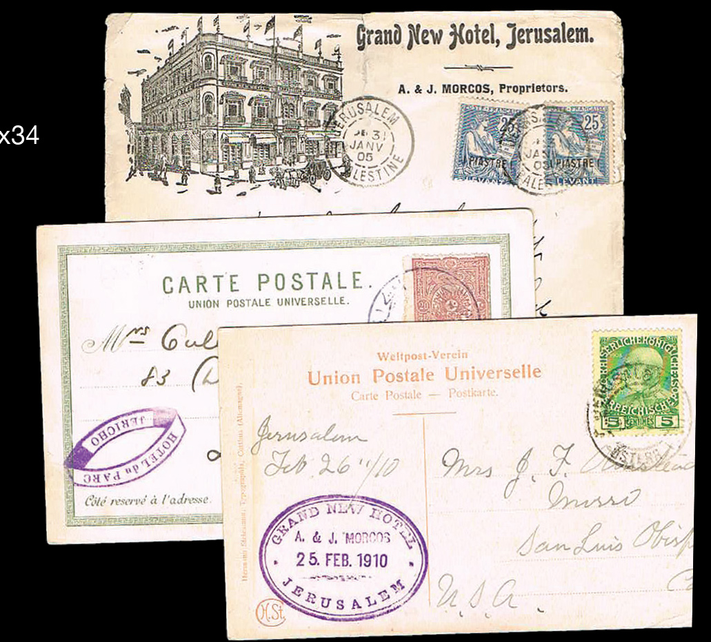 Lot 34 - holy land miscellaneous -  House of Zion Public Auction #105