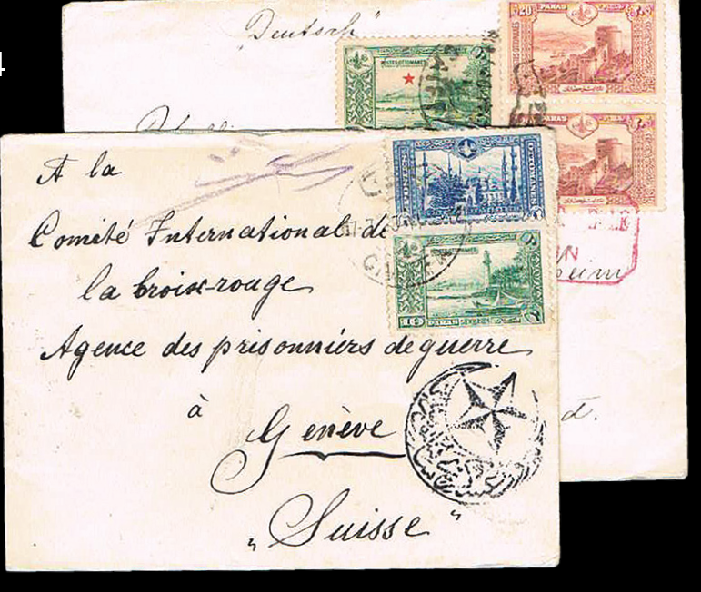 Lot 4 - holy land turkish post office -  House of Zion Public Auction #105