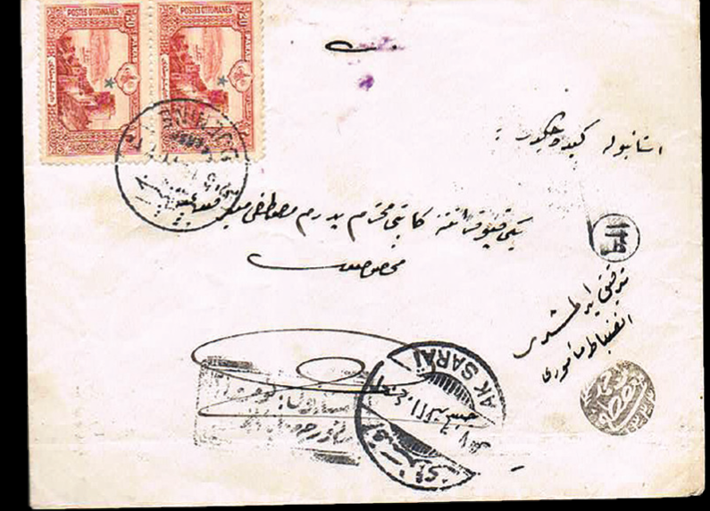 Lot 4a - holy land turkish post office -  House of Zion Public Auction #105