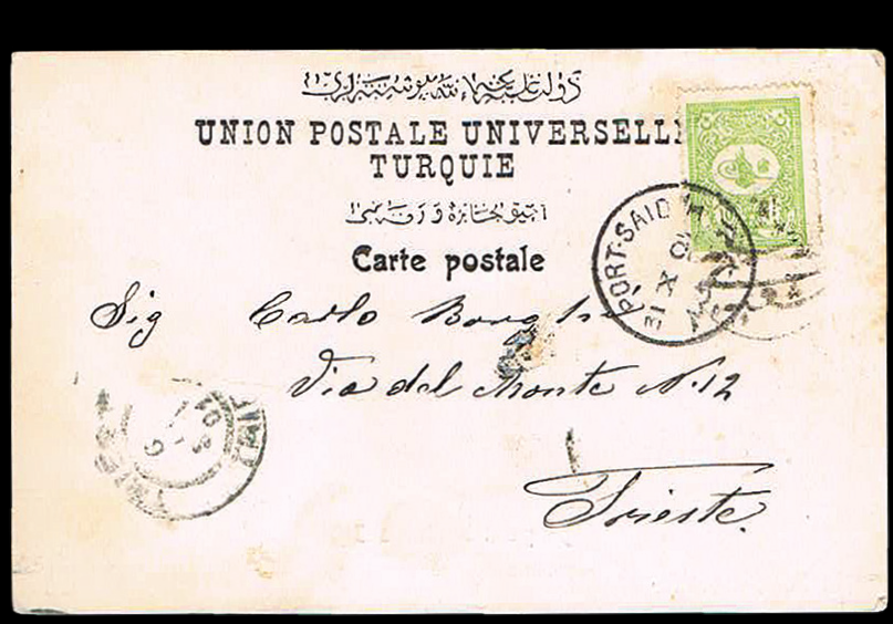 Lot 5 - holy land turkish post office -  House of Zion Public Auction #105