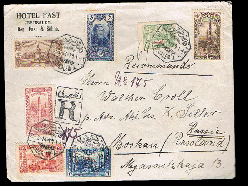 Lot 8 - holy land turkish post office -  House of Zion Public Auction #105